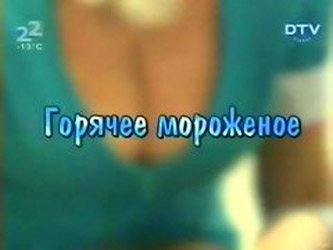 Olga T� Naked Funny Actress Surprise Sexual...